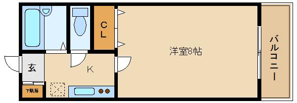 即入居可能★遮音性の高いRC造です! 洋室広々8帖(^−^)  リブレ藤井寺