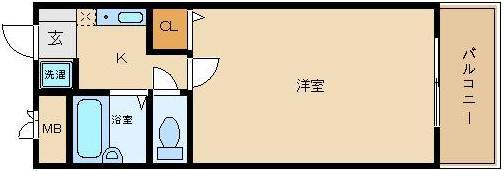 セパレート 室内洗濯パン  ブループラネット