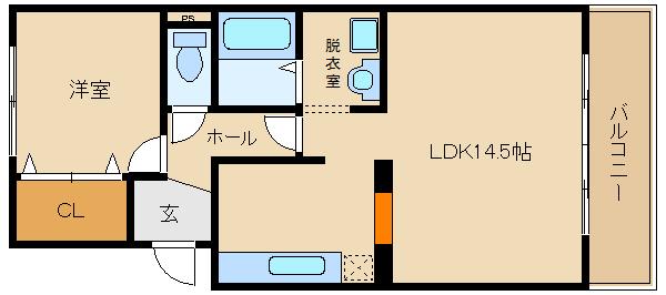 広々1LDKマンションです!! 駅からも徒歩圏内!! 敷金・礼金0円ですよ♪♪ RC造です!!  サン・マックマンション