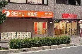 藤井寺駅前!